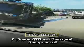 Лобовое столкновение эвакуатора и легкового автомобиля произошло во Владивостоке