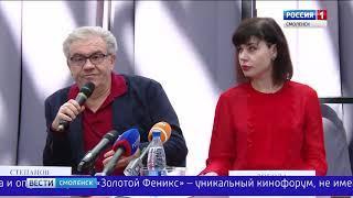 В Смоленске пройдет уникальный фестиваль актеров-режиссеров