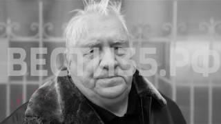 Скончался космонавт Владимир Ляхов