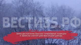 Прощальный жест зимы: в Вологде прошёл мощный снегопад
