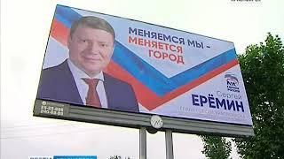 Мэр Красноярска Сергей Ерёмин зарегистрировался в качестве кандидата в депутаты Горсовета