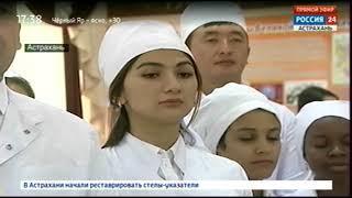 В Александро-Мариинской областной больнице была открыта мемориальная доска