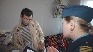 UTV. В Уфе проходят рейды по неблагополучным семьям