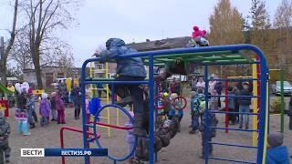 В микрорайоне Прилуки открылась новая детская площадка