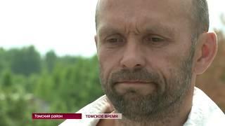 Жители Берёзкина выступили против строительства аэродрома