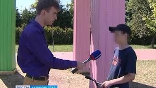 В Калининграде на ребёнка упала цепь от качелей