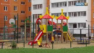 Власти Курганской области призвали строить больше жилья