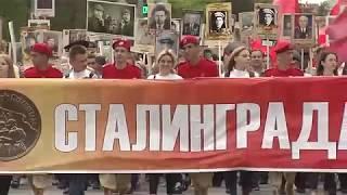 Бессмертный полк прошагал по России в День Победы