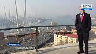 Во Владивосток прибыл посол США в Российской Федерации Джон Хантсман