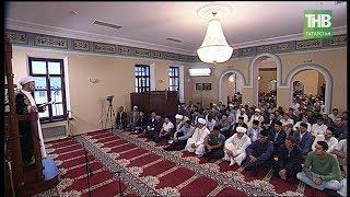 Праздничная молитва по случаю праздника Курбан-байран в Галеевской мечети Казани. Здравствуйте | ТНВ