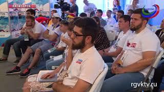 Участникам форума «Машук» показали фильм о юных героях