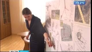 Дизайн-проекты благоустройства Иркутска обсудили на совещании в мэрии
