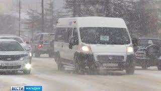 Магаданская область во власти снежного циклона