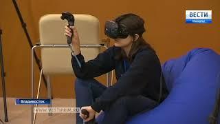 Во Владивостоке школьники разрабатывают приложения для виртуальных занятий