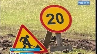 В Баяндаевском районе начали строить подъездные пути к фермерским хозяйствам