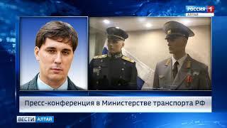 Первый замминистра транспорта России заявил, что расширение Чуйского тракта пока не планируется