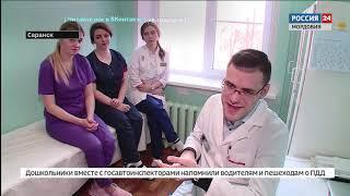 В Мордовии с рабочей поездкой находятся ведущие онкологи Санкт Петербурга