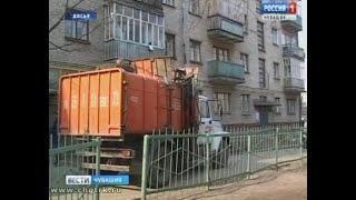 Отдельной строкой: жители Чувашии начнут платить за мусор по-новому