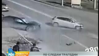 Водитель, спровоцировавший ДТП с погибшим и 3 постравдавшими, до сих пор не найден в Иркутске