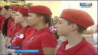 """Проект """" Юный защитник"""" стартовал в Астрахани"""