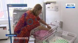 Жительница Владивостока родила тройняшек и впервые стала мамой в 51 год