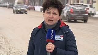 Зима вновь напомнила о себе жителям Ярославской области