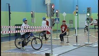 В столице Югры выбирают лучшую команду юных инспекторов дорожного движения
