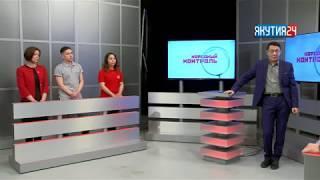 Качество профессиональной подготовки в Якутии. Народный контроль (08.02.2018)