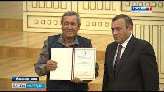 Лучшим работникам лесной отрасли Марий Эл вручили награды