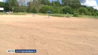 Ещё на нескольких пляжах Вологодской области разрешено купаться