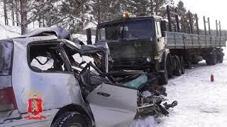 Последствия страшного ДТП с 8 погибшими в Красноярском крае