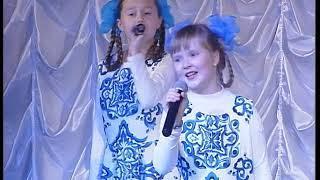 Звезды в ладонях  ноябрь 2018 Гала концерт
