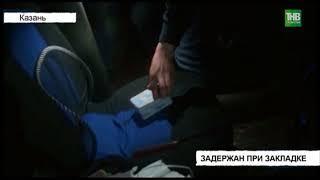 31-летнего мужчину задержали полицейские - ТНВ