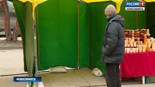 Пасхальную ярмарку в Новосибирске назвали провальной