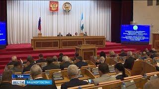 Бюджет Башкирии в этом году увеличится более чем на 19 миллиардов рублей