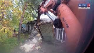 Начался снос очередных аварийных домов в Петрозаводске