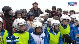 Один из самых известных российских спортсменов - Николай Валуев побывал в Хакасии. 27.02.2018