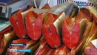 """Полезную для организма морскую рыбу можно купить на выставке """"Дары Камчатки"""""""