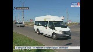 В новочебоксарских городских маршрутках подорожает проезд