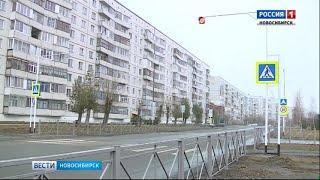 Депутаты Заксобрания одобрили налоговые льготы для поселка Линево