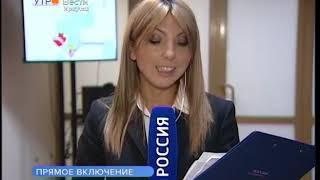 Предварительные итоги выборов в Законодательное собрание Иркутской области
