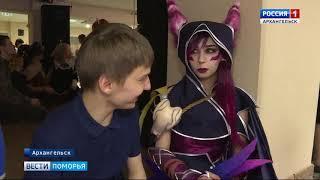 В Архангельске прошёл фестиваль восточной культуры и анимации