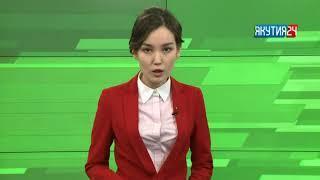"Рубрика ""Экономика"" (15.03.2018)"