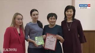 Делегация РА приняла участие во Всероссийской выставке-форуме «Вместе ради детей»