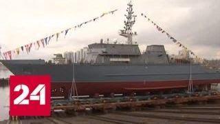 В Санкт-Петербурге на воду спустили тральщик с корпусом из стеклопластика - Россия 24