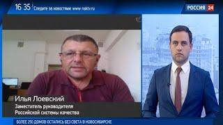 Каршеринг набирает популярность в России