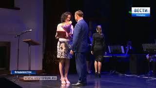 Лучшие мировые судьи Приморья получили грамоты от местных властей