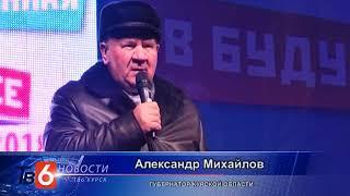 Новости ТВ 6 Курск 19 03 2018