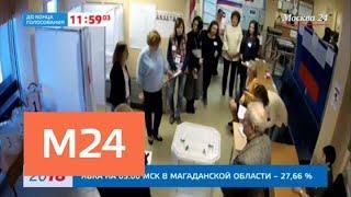 Выборы президента России стартовали в Москве - Москва 24