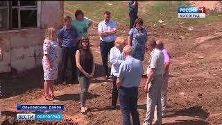 В Ольховском районе прошло выездное совещание Экологического совета Волгоградской облдумы
